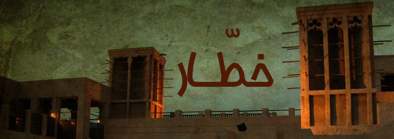 إذاعة نور دبي